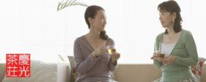 普洱茶を飲んで お客様の声