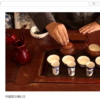中国茶の淹れ方Youtubeへのリンクバナー
