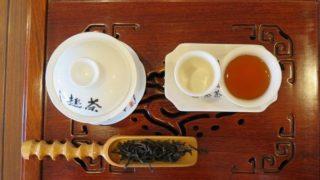中国茶・台湾茶イメージ