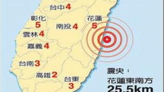 台湾地震地図