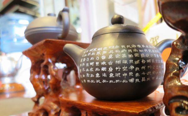 急須 中国茶