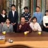 サワダデース KBCテレビ
