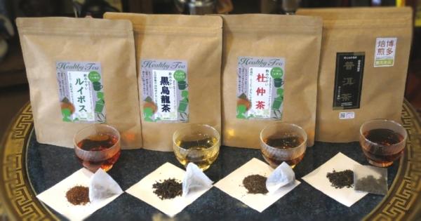 健康茶シリーズ 茶葉 茶湯