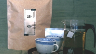 甜茶と茶器