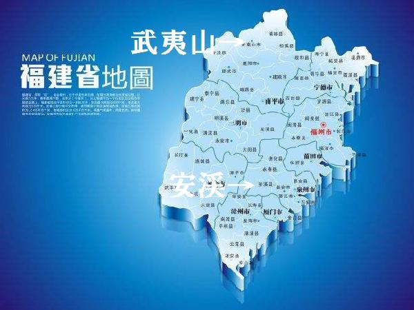 福建省の地図