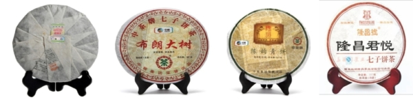 プーアル餅茶のイメージ