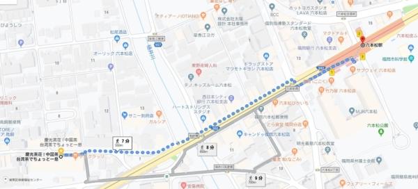 六本松から慶光茶荘まで