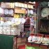 雲南省の普洱茶専門店