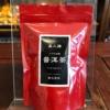 慶光茶荘のオリジナル外袋 新