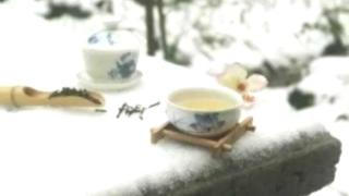 雪と中国茶