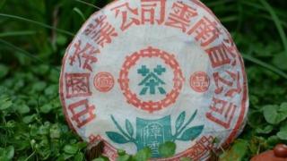 普洱茶 餅茶イメージ