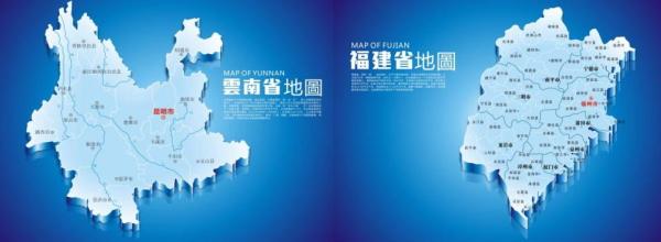 雲南省と福建省の地図比較