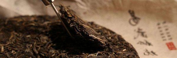 プーアル茶の種類 餅茶を崩す