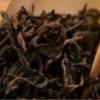 プーアル茶 茶葉