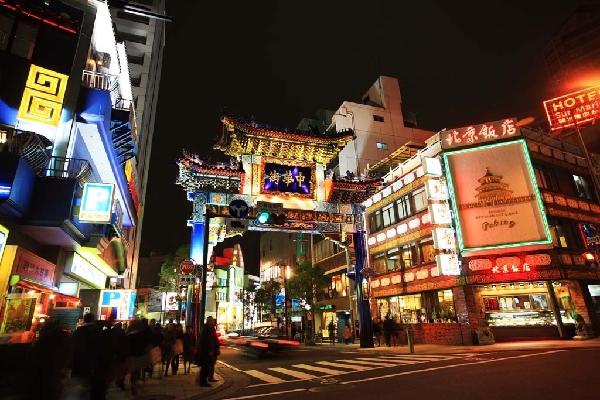 中華街イメージ