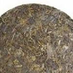 普洱茶 餅茶 生茶