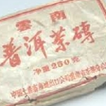 茶磚・方茶