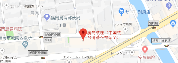 慶光茶荘 地図案内
