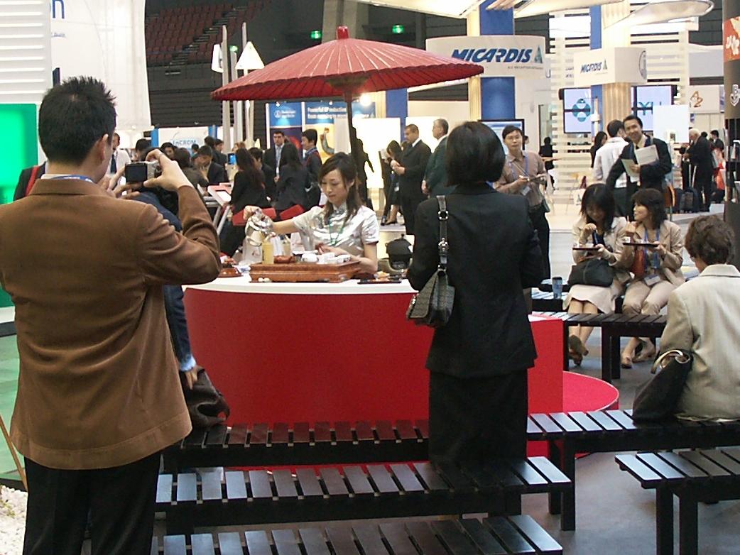 中国茶体験イベント イメージ