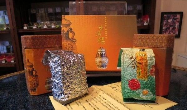 中国茶 台湾茶 ギフトセット