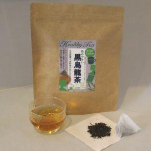 黒烏龍茶 茶葉 茶湯