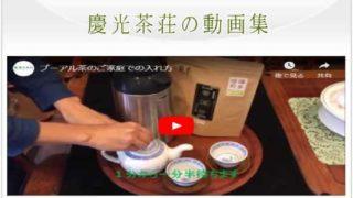 YouTube_動画集
