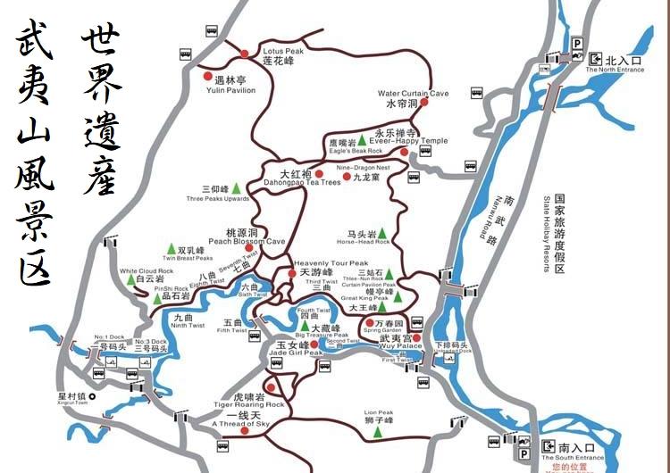 武夷山風景区地図