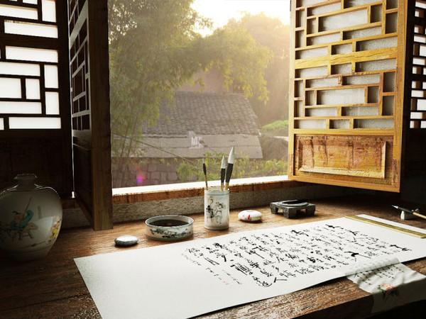 中国の書 イメージ