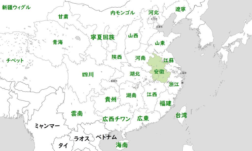 安徽省地図