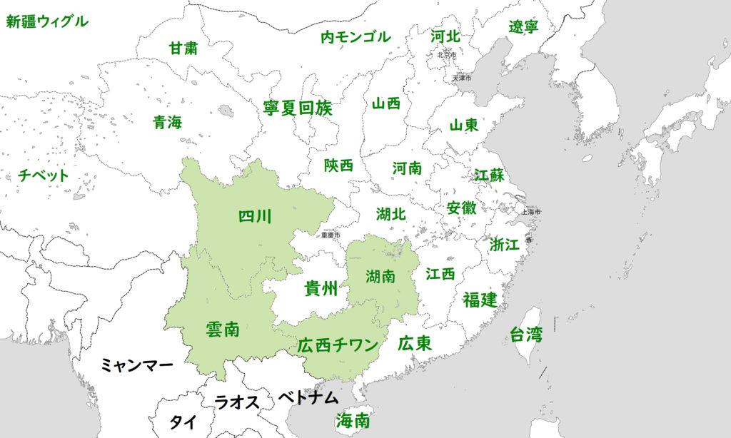 黒茶の生産地地図