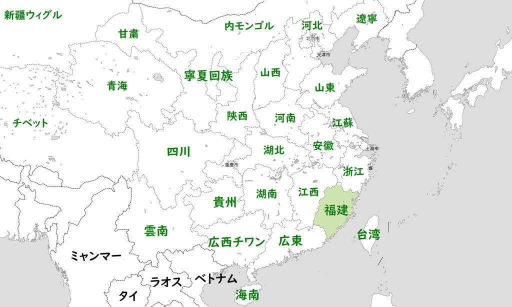 福建省 位置図