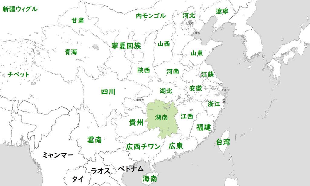 湖南省地図