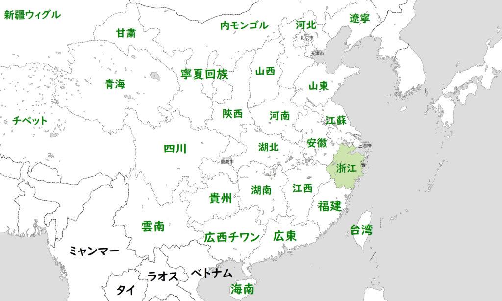 浙江省位置図