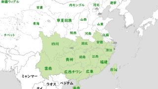 中国茶の産地地図