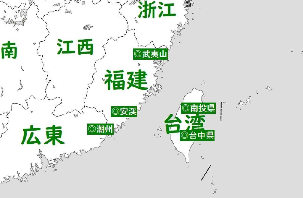 烏龍茶生産地マップ