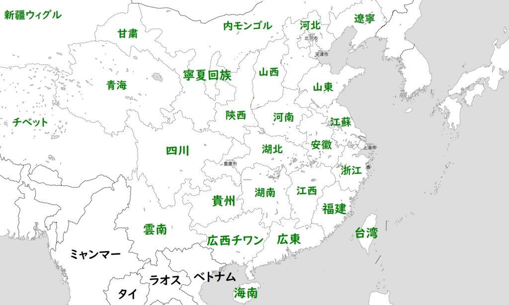 中国地図 地名入り