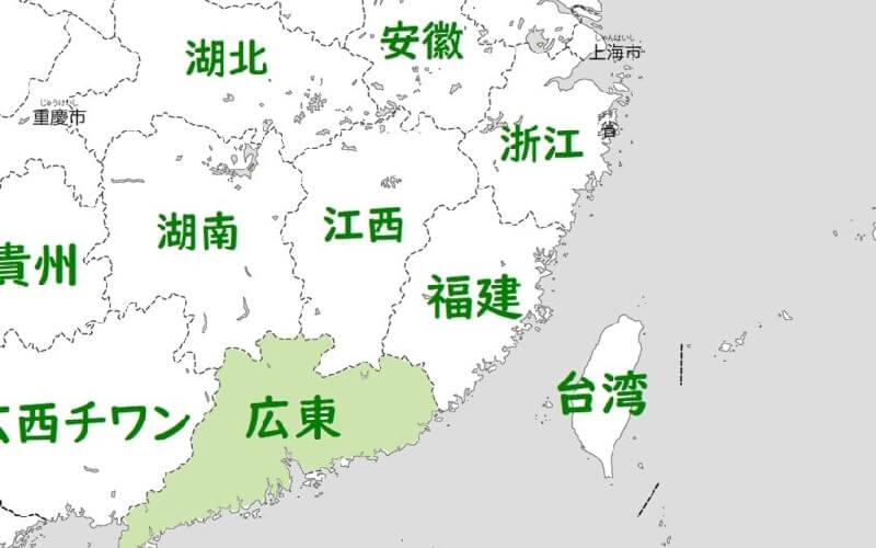広東省の位置図