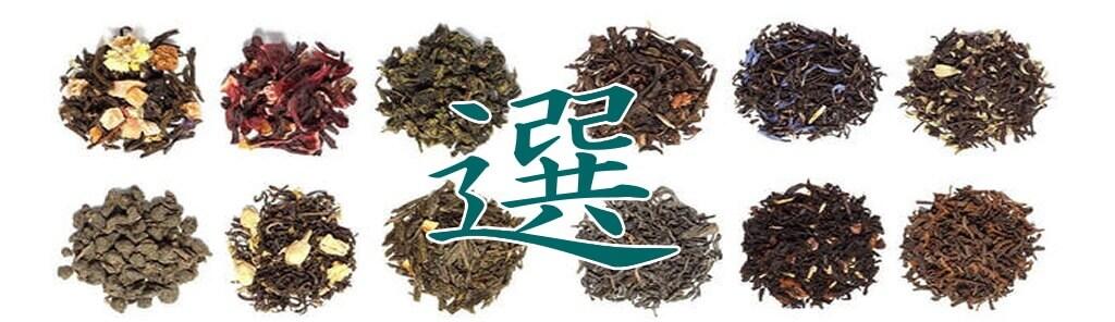お茶の選び方 六大茶分類