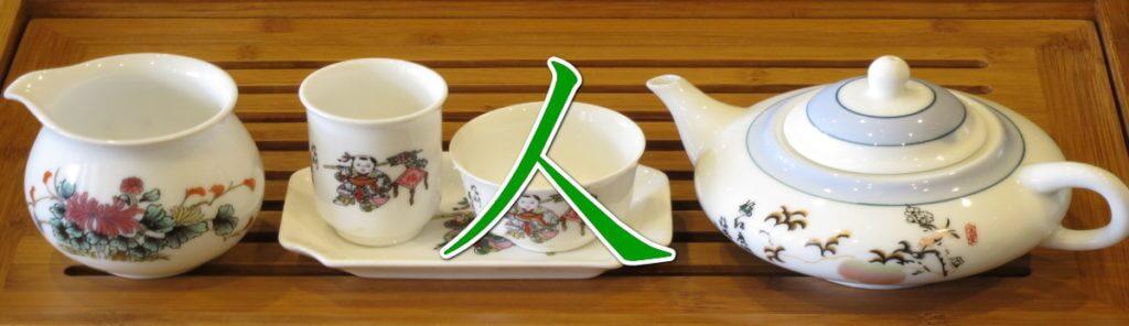 慶光茶陶とお客様のふれあい バナー