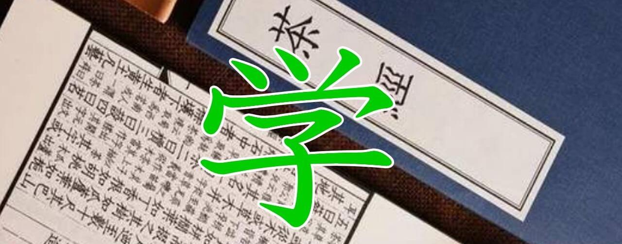 中国茶・台湾茶を学ぶバナー
