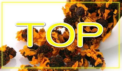 雪菊茶TOP